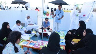 Photo of وزارة تنمية المجتمع تحتفل بيوم الطفل العالمي بمشاركة المؤسسات الوطنية