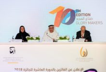"""Photo of """"MBR Creative Sports Award"""" Announces the 10th Edition Winners' Names"""""""