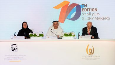 "Photo of ""MBR Creative Sports Award"" Announces the 10th Edition Winners' Names"""