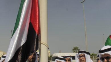Photo of مؤسسة محمد بن راشد آل مكتوم الخيرية  تحيي ذكرى يوم الشهيد