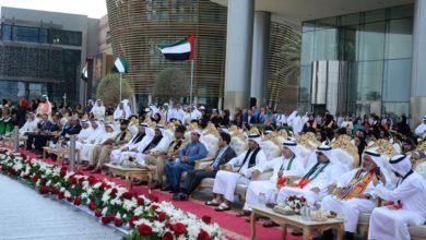 Photo of مجموعة الفطيم تحتفل باليوم الوطني 47 لدولة الإمارات وذكرى الوالد المؤسس