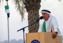 Photo of جامعة دبي تحتفل باليوم الوطني 47 ويوم الشهيد