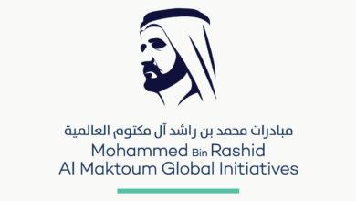 """Photo of """"حمدان للابداع و الابتكار"""" يطلق باقات عضوية جديدة لأصحاب المشاريع الابداعية و الابتكارية"""