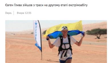 """Photo of تفوق روسي -هولندي في فئة 100 كلم  """"ألترا ماراثون المرموم"""" يتصدر عناوين الصحف العالمية"""