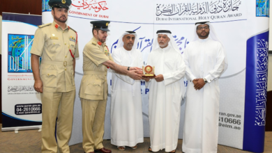 Photo of Dubai Quran Award honours inmate memorisers