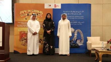 Photo of مجموعة دبي للذهب والمجوهرات تستعد لمهرجان دبي للتسوق بمجموعة من العروض المميزة