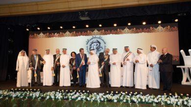 Photo of عام فكري وثقافي وفني حافل لمؤسسة سلطان بن علي العويس الثقافية