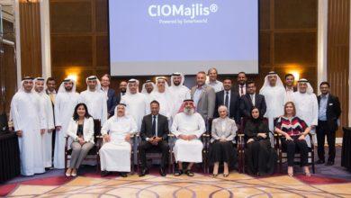 Photo of بحضور المدير التنفيذي للحكومات في IBM مجلس كبار مسؤولي المعلومات يناقش مستقبل العاملين بالقطاع