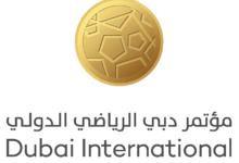 Photo of مؤتمر دبي الرياضي الدولي يناقش الاستراتيجيات المالية للأندية العالمية