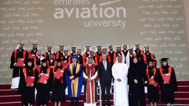 Photo of جامعة الإمارات للطيران تحتفل بتخريج دفعتها الـ28