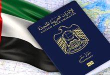 Photo of دبي الذكية: طريقنا نحو الدولة الأفضل مرصوف بإنجازات من وزن الجواز الأوّل عالمياً ويضيء سماءنا في اليوم الوطني الـ 47
