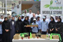 """Photo of الإمارات تشارك دول العالم الاحتفال بـ """"اليوم العالمي لذوي الإعاقة"""" بإنجازات حصرية"""