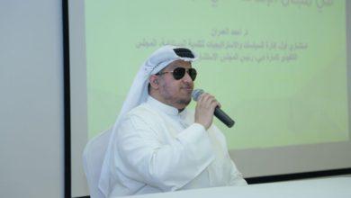 Photo of وزارة تنمية المجتمع تعزز أدوار مسؤولي خدمات أصحاب الهمم