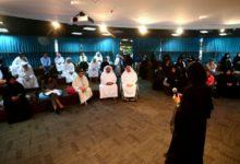 Photo of وزارة تنمية المجتمع تستعرض آفاق ريادة الأعمال لأصحاب الهمم