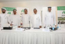 Photo of Al Habtoor Group Renews Sponsorship for the Zayed Charity Marathon in New York and Egypt