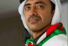 Photo of محمد بن راشد يوجه بتشكيل لجنة عام التسامح برئاسه عبدالله بن زايد