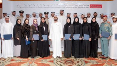 Photo of الشيخ محمد بن راشد تخريج قيادات جديدة من برنامج اعداد القادة