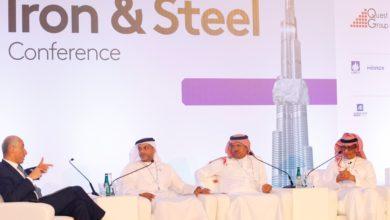 Photo of حضور سعودي لافت في مؤتمر الشرق الأوسط للحديد والصلب يسطر الدور الريادي للمملكة بالمنطقة