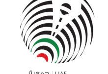 Photo of جمعية الصحفيين الإماراتية تشيد بالرؤية الشيخ محمد بن راشد آل مكتوم في تطوير الإعلام الرقمي الحديث