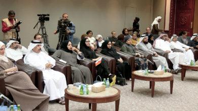 Photo of مناقشة كتاب تمثال دلما