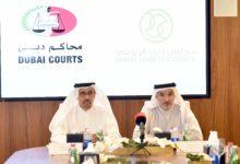 Photo of اتفاقية تعاون بين مجلس دبي الرياضي ومحاكم دبي لدعم التعليم وتعزيز القيم الاجتماعية