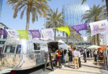 """Photo of الدورة السادسة من """"مهرجان دبي للمأكولات"""" تنطلق في 21 فبراير وتستمر حتى 9 مارس 2019"""