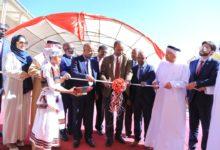 Photo of الافتتاح الرسمي لمدارس الشيخ حمدان بن راشد فى اثيوبيا بحضور وزير التعليم الاثيوبى