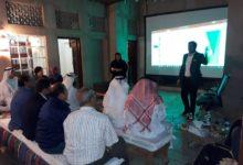 Photo of جمعية الصحفيين تختتم دورة فن الظهور الإعلامي بمشاركة 25 عضوا