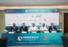 Photo of كبار قادة الصناعة الملاحية في الإمارات يؤكدون على أهمية مؤتمر بريك بلك الشرق الأوسط