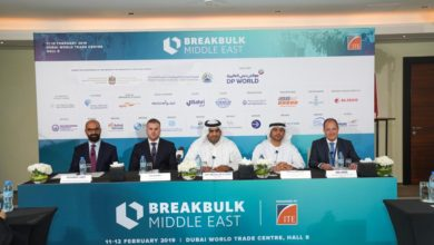 Photo of Significant UAE industry leaders emphasize regional breakbulk importance at recent presser