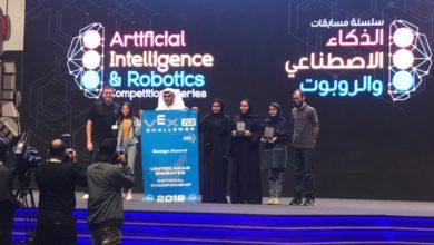 """Photo of أربعة جوائز لطلاب """"النادي العلمي"""" في البطولة الوطنية بأبوظبي"""