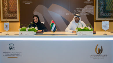 Photo of اتفاقية تعاون بين جائزتي محمد بن راشد آل مكتوم للإبداع الرياضي والتسامح