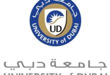 Photo of جامعة دبي تحتفل بانجازاتها المستمرة
