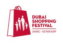Photo of الشركات الرائدة في دبي تدعم جهود مهرجان دبي للتسوق في تعزيز قطاع التجزئة في الإمارة