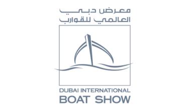"""Photo of """"مجلس الأعمال الكويتي بدبي"""" شريكاً تجارياً رسمياً في """"معرض دبي العالمي للقوارب 2019 """""""