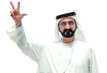 Photo of الشيخ محمد بن راشد آل مكتوم يقدم وثيقة الخمسين عاما المقبلة
