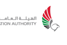 Photo of The General Civil Aviation Authority and the International Air Transport Association (IATA) hold a workshop on the Air Transport Sector index issued by the World Economic Forum