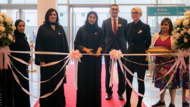 Photo of حصة بوحميد تفتتح فعاليات النسخة الــ 22 من معرض دبي للعروس 2019
