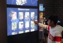 """Photo of """"متحف نوبل 2019"""" يحظى برعاية ودعم جهات ومؤسَّسات محلية وعالمية بارزة"""
