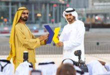 Photo of محمد بن راشد يشهد إطلاق العلامة التجارية الجديدة لمطار دبي الدولي