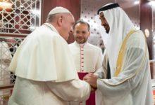 Photo of البابا فرنسيس يصل إلى الإمارات و محمد بن زايد في مقدمة مستقبليه