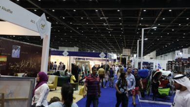 Photo of الدورة الـ 15 من معرض دبي الدولي للخيل تستضيف مجتمع الفروسية العالمي في شهر مارس في مركز دبي التجاري العالمي