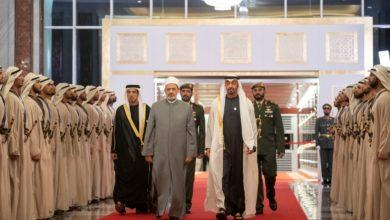 Photo of فضيلة الإمام الأكبر الدكتور أحمد الطيب شيخ الأزهر الشريف يصل إلى الإمارات
