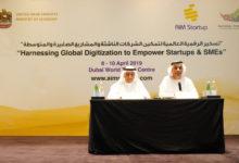 """Photo of مؤتمر صحفي حول أجندة """"ملتقى الشركات الناشئة """"الذي ينطلق في دبي أبريل المقبل"""