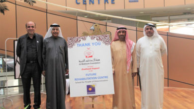 Photo of هيئة آل مكتوم الخيرية تقدم تبرعا ماليا لمركز المستقبل لأصحاب الهمم