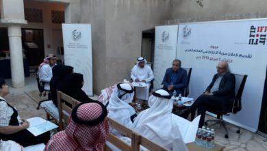 Photo of جمعية الصحفيين تنظم ندوة حول إعلان حرية الإعلام في العالم العربي
