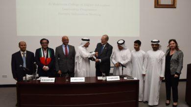 Photo of كلية آل مكتوم تعلن عن بدء الدورة الشتوية لبرنامج التعددية الثقافية ومهارات القيادة
