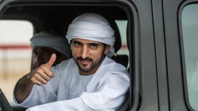 Photo of حمـدان بن محمد يشهد ختـام بطولة السلـق