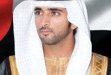 Photo of حمدان بن محمد : طواف الإمارات رسالة محبة من الدولة للعالم ورسالة تقدير من العالم للدولة