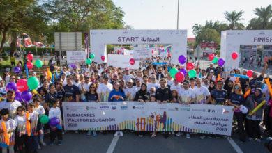 Photo of حصة بوحميد تتقدم مسيرة دبي للعطاء من أجل التعليم بمشاركة 15 ألف شخص